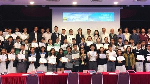 Weather Observation Competition 2019