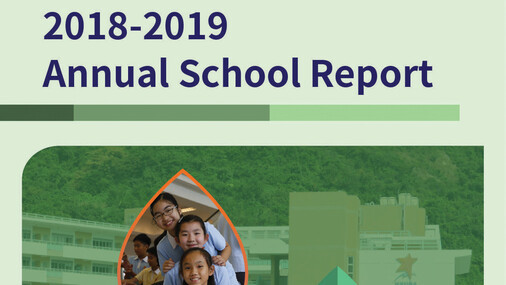 Annual School Report 2018-2019