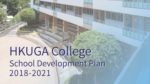 School Development Plan 2018-2021
